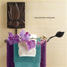 Fair Trade Lotus Towel Rack